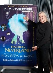 フック船長役ジョン・デイビッドソンにインタビュー 「『ファインディング・ネバーランド』は自分自身を探す冒険を意味している」