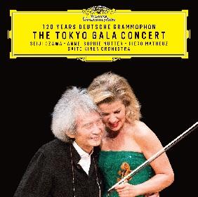 小澤征爾が指揮した世界最古のクラシック・レーベル、ドイツ・グラモフォン創立120周年記念コンサート音源が全世界緊急リリース