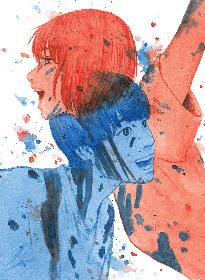 伊藤健太郎×玉城ティナ『惡の華』新たなラストシーン&追加フッテージを収録したバージョンをBlu-ray&DVD豪華版に収録