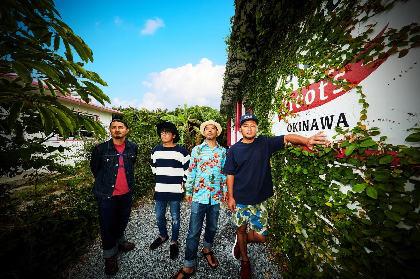 かりゆし58、2年4ヶ月ぶりの新アルバム『バンドワゴン』より「千惚り万惚り」の先行配信が決定