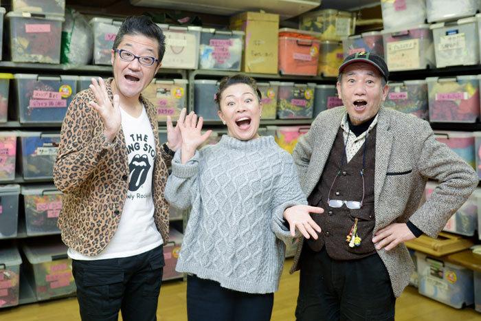 (左から)大久保ノブオ、柴田理恵、喰始