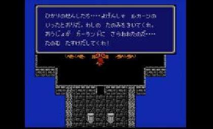 楠本桃子のゲームコラムvol.84 バーチャルコンソールで遊べる!名作ソフト4選 ファミコン編