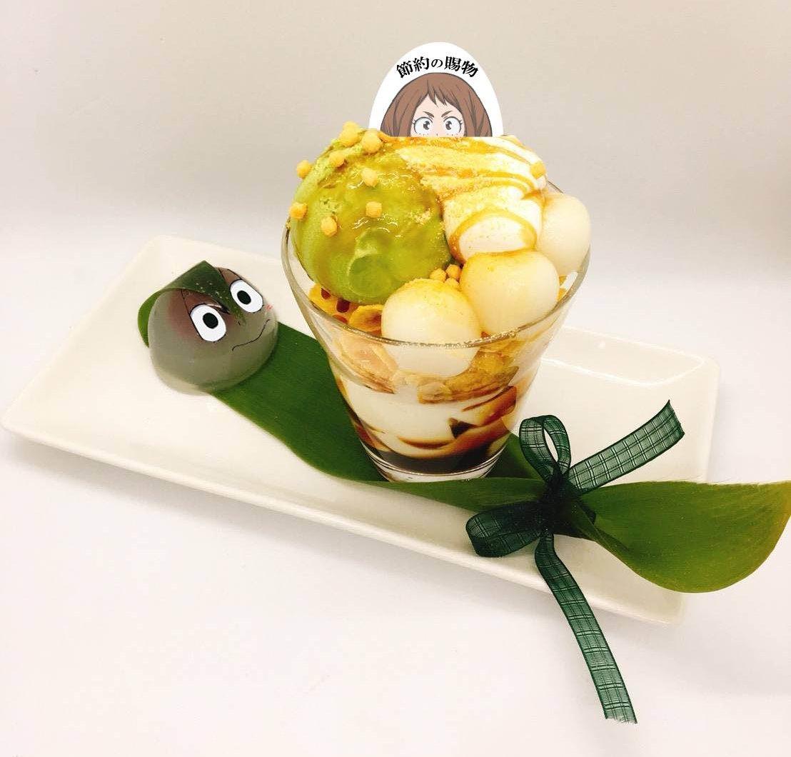 お茶子と梅雨ちゃんの甘味セット:1,200円