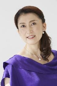 一路真輝、40周年記念コンサート開催決定 瀬奈じゅん、水夏希、壮一帆、朝夏まなとがゲスト出演