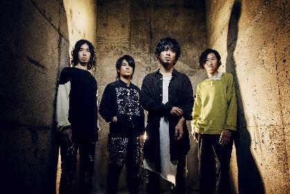 THE BACK HORN・ボーカル山田将司の喉の不調に伴い開催中の全国ツアー中止を発表