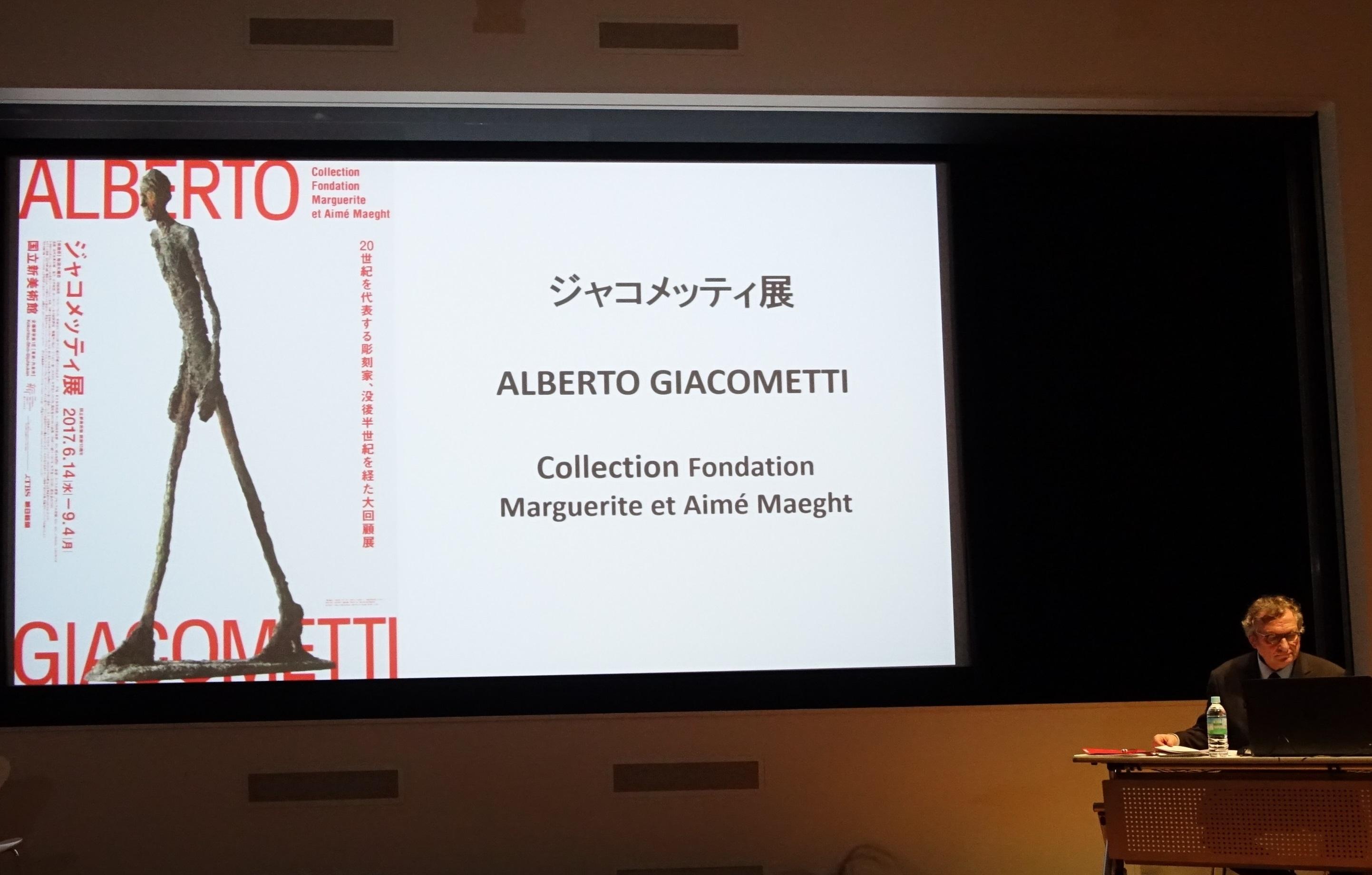 ジャコメッティについて語るマーグ財団美術館館長・オリビエ・キャプラン氏