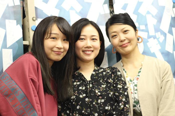 左から世奈、田上唯、小暮智美