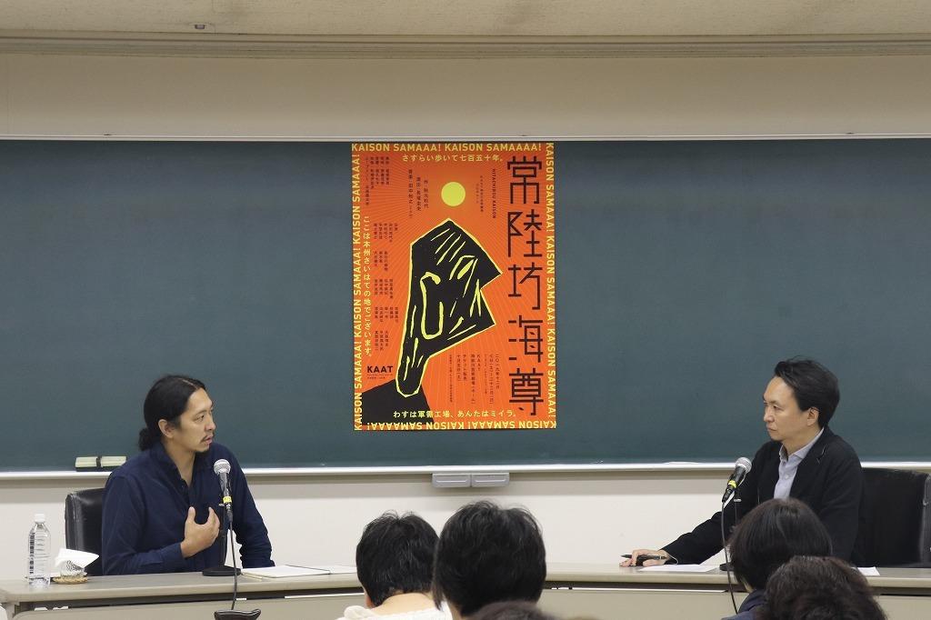 「長塚圭史 山伏と語る」写真左から坂本大三郎、長塚圭史