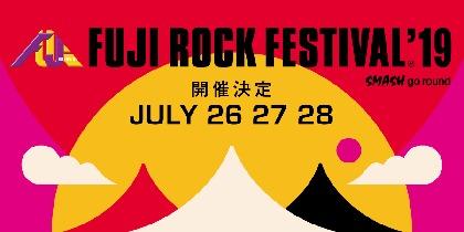 『FUJI ROCK FESTIVAL』2019年開催を正式発表