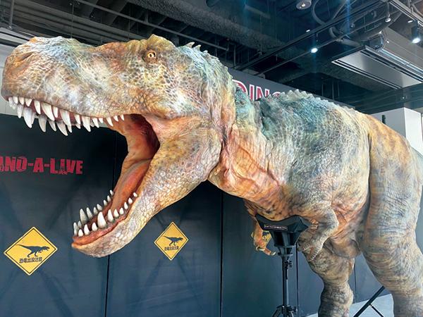 『AMAZING DINOSAURS ART EXHIBITION ディノアライブの恐竜たち展』