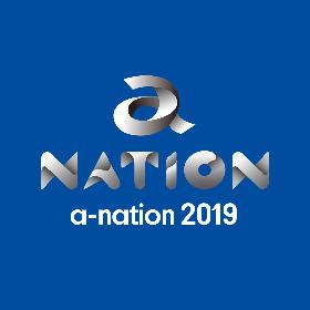 『a-nation 2019』にw-inds. 、倖田來未、DA PUMP、ナオトら第一弾出演アーティスト28組発表