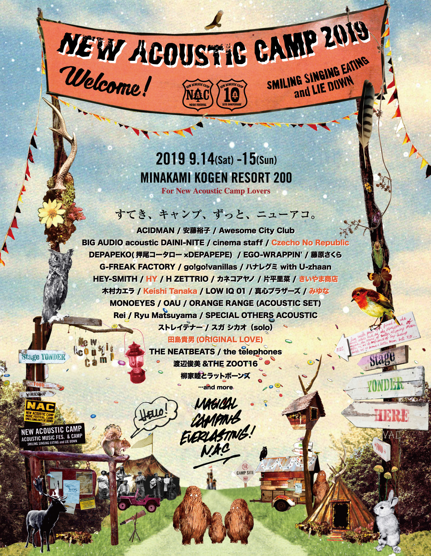 『New Acoustic Camp 2019』