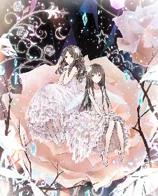 ClariS、新ビジュアルを公開 北海道AIR-G'にて 新アルバムから「Fairy Party」を初OA