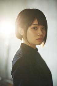 ニノミヤユイ、1stシングル「つらぬいて憂鬱」発売決定!TVアニメ『ピーター・グリルと賢者の時間』OP主題歌に