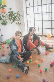 SKY-HI、Kan Sanoとのコラボ楽曲「仕合わせ」の配信が決定 J-WAVEにて初OAも