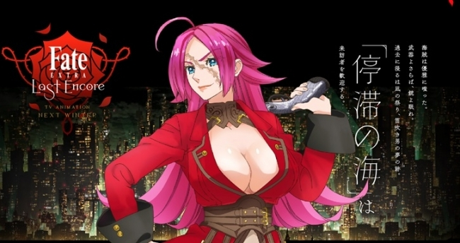 ライダー(CV:高乃麗) (C)TYPE-MOON/Marvelous, Aniplex, Notes, SHAFT