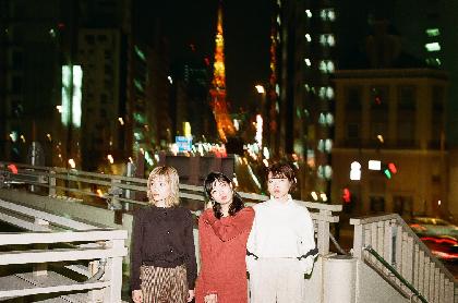 SHISHAMO、東京メトロ『Find my Tokyo.』新CM曲のMVをプレミア公開 MV公開直前YouTubeライブ配信も決定