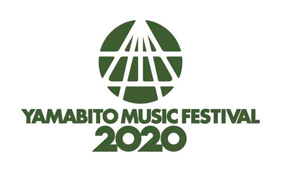 山人音楽祭2020
