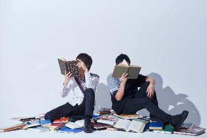 イトヲカシの新曲「アイスクリーム」がTVドラマ『さぼリーマン甘太朗』EDテーマに