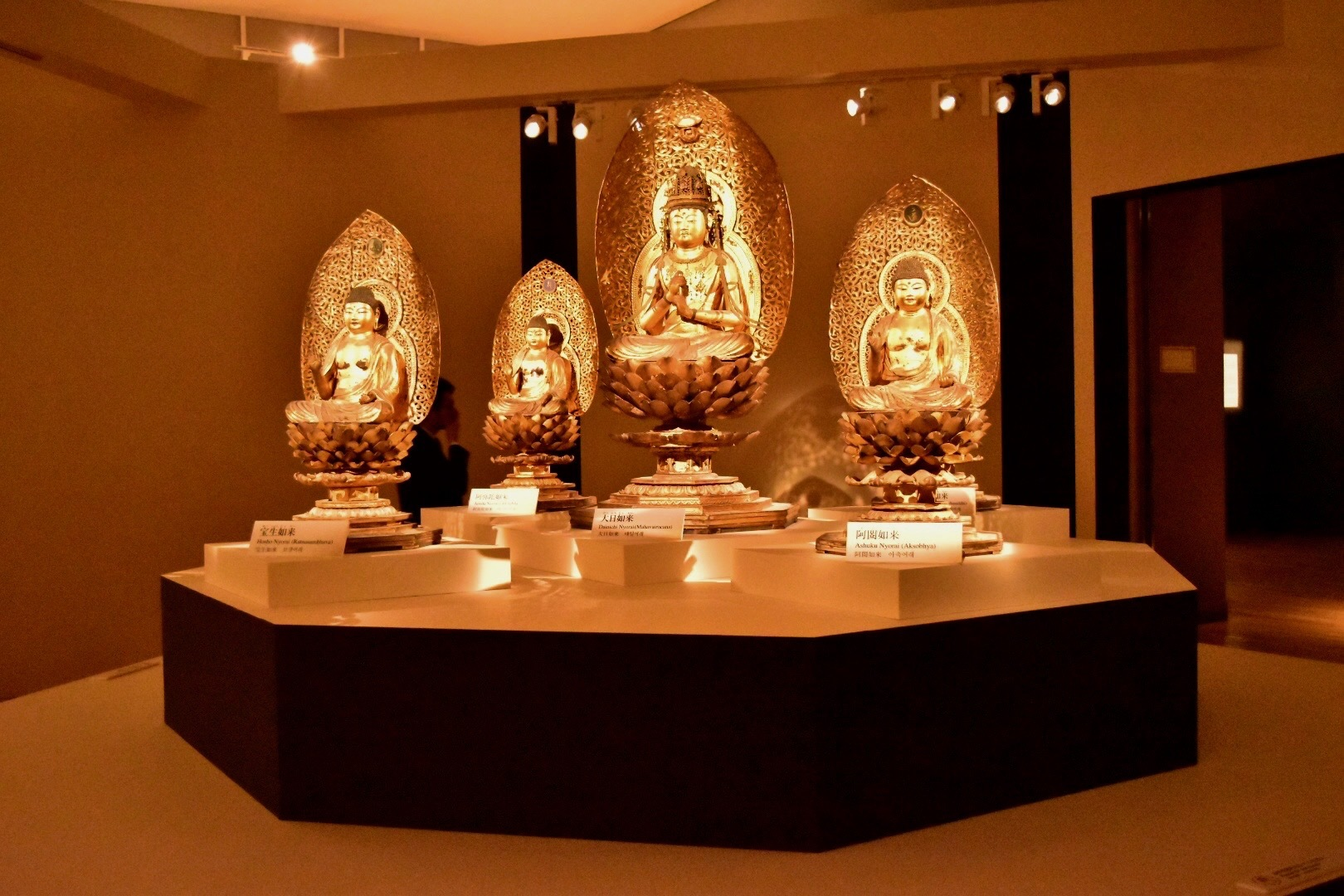 重要文化財 五智如来坐像 平安時代 大阪・金剛寺
