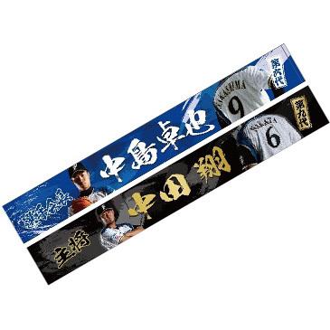マフラータオル(税別各2,300円)