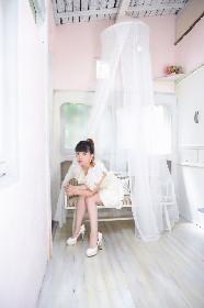牧野由依ニューシングル「Reset」6月発売、収録内容明らかに