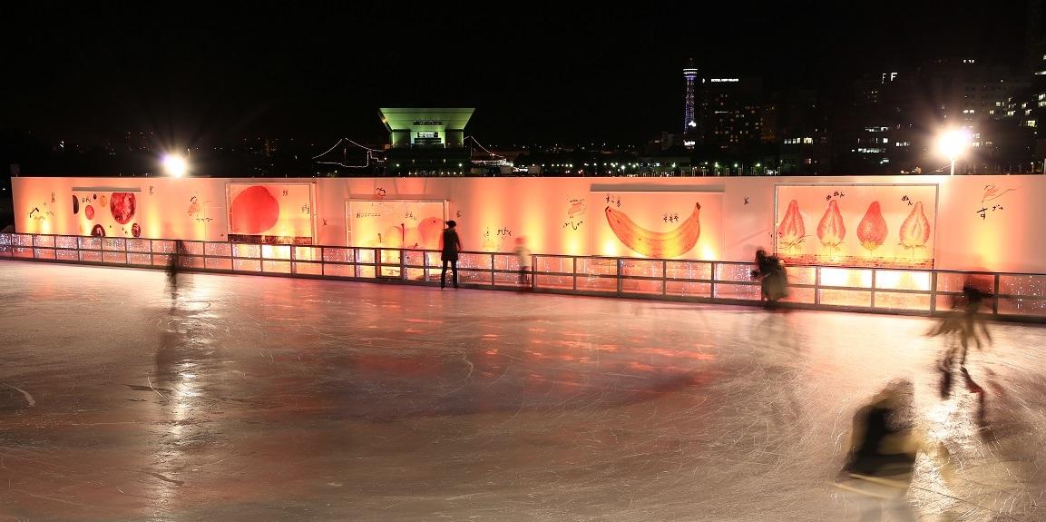 Art Rinkは2月21日(日)まで開催中!