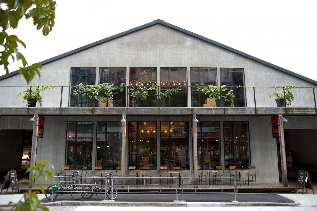 TAKAMURA WINE & COFFEE ROASTERS