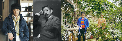 YAMA-KAN(KAN×山崎まさよし)とスキマスイッチが大阪で一夜限りのライブ『スキマとYAMA-KANのスイッチオン』開催決定