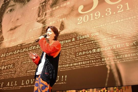 佐藤健、30歳をファンとお祝い