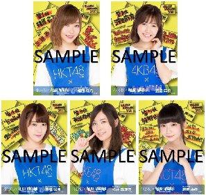 指原莉乃、渡辺麻友、松井珠理奈らAKB48とヴィレヴァンがコラボ エプロンを着用した限定生写真を販売