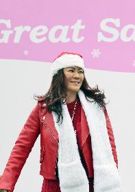 サンタ姿でラン&ウォーク! 『東京グレートサンタラン』で大黒摩季が新曲披露ライブ