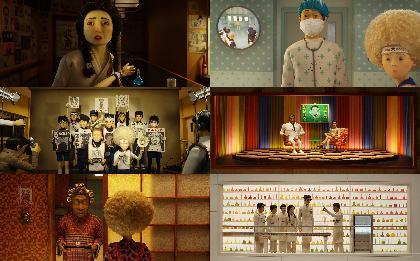 RADWIMPS・野田洋次郎、村上虹郎、渡辺謙ら日本人キャストのキャラと声を一挙解禁 ウェス・アンダーソン監督『犬ヶ島』特別映像