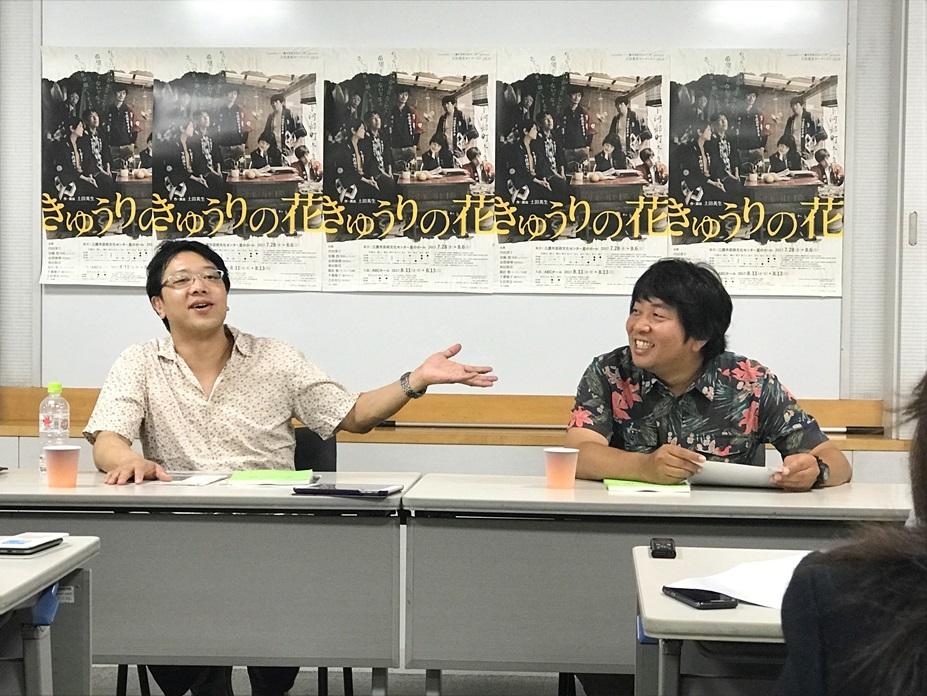 和気あいあいとした雰囲気の中、土田が「今回は割とスパルタに演出します」と言って諏訪が怯む場面も。 [撮影]吉永美和子