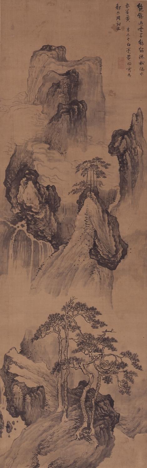 重要文化財 「松山図」 張瑞図 明時代・崇禎4年(1631) 静嘉堂文庫美術館蔵 【全期間展示】