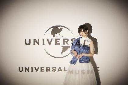 山本彩がユニバーサルミュージックに移籍 1stシングル楽曲はすべて自身が作詞・作曲、亀田誠治・寺岡呼人がプロデュース