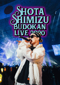 清水翔太、2020年開催の日本武道館ライブをDVD&Blu-rayとして3月にリリース