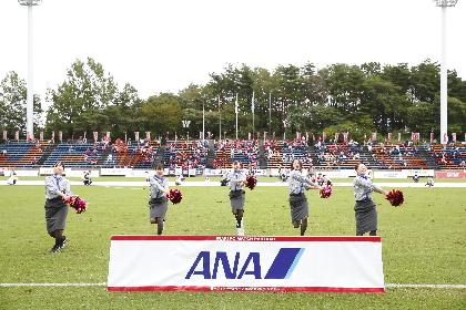いわきFCが10/10に『ANAプレゼンツマッチ』 福島空港ダンスチームによるハーフタイムショーや抽選会