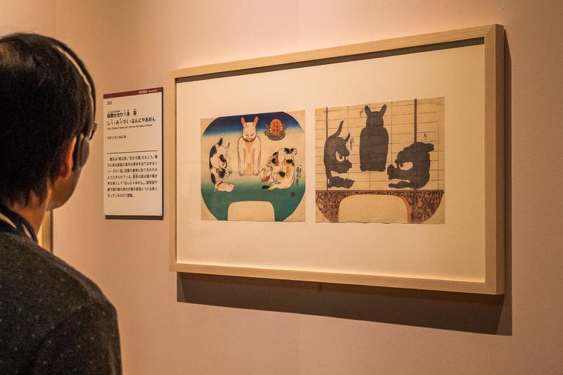 歌川国芳《絵鏡台合かゞ身 猫, しゝ・みゝづく・はんにやあめん》天保13年(1842)頃