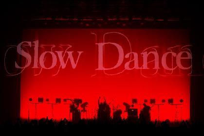 BRAHMAN、Single & Live Movie『Slow Dance』のトレーラームービーを公開
