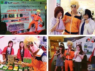 UMI☆KUUN、タイ・バンコクで開催中の日本文化を紹介する大型イベントを自らレポート!【1日目】