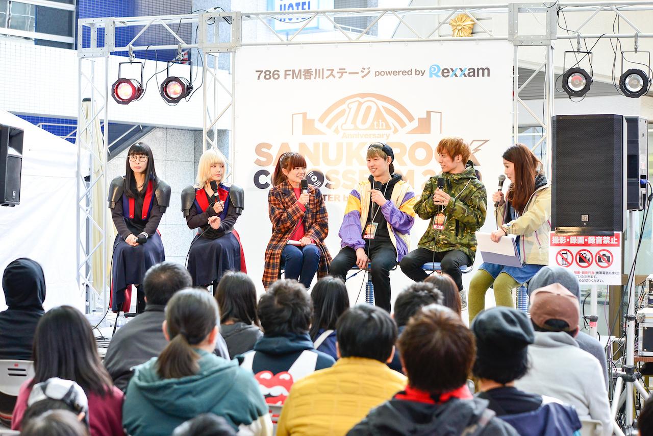 786FM香川ステージ