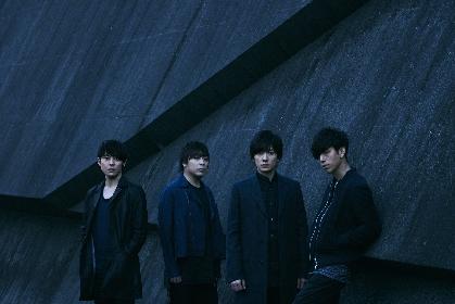 flumpool、大阪城ホールにて2年連続となるカウントダウンライブの開催が決定