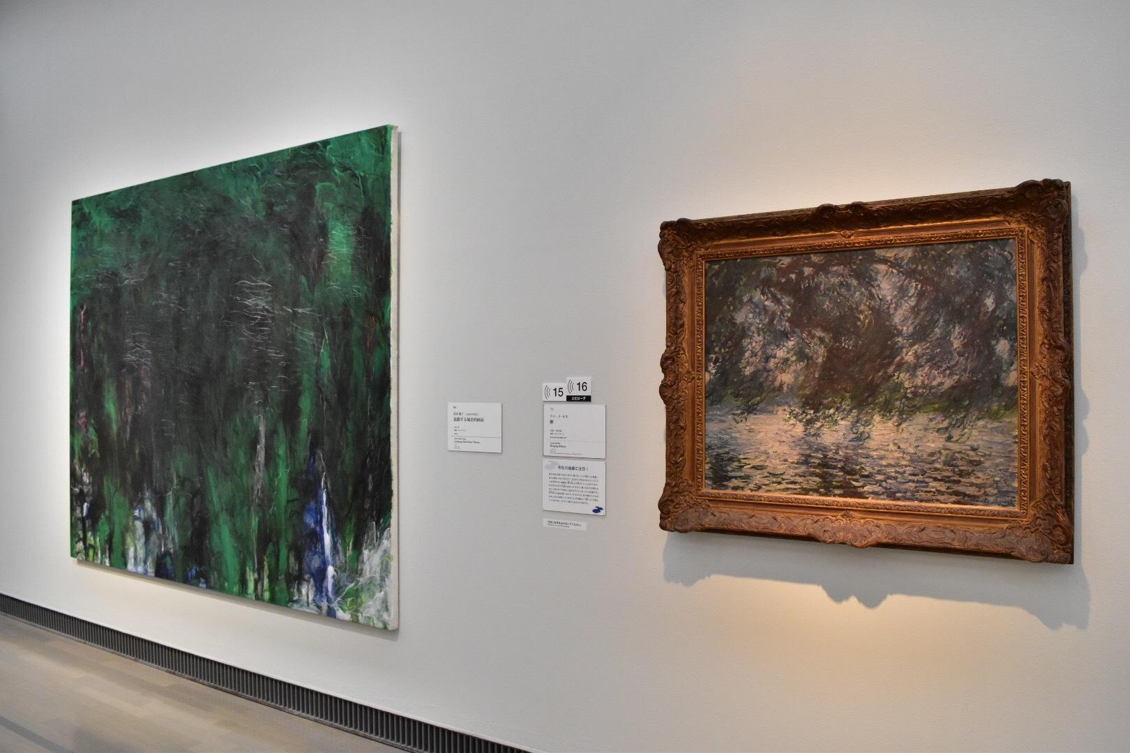 左:松本陽子 《振動する風景的画面》2017年 個人蔵 右:クロード・モネ 《柳》1897-98年頃 個人蔵(国立西洋美術館に寄託)