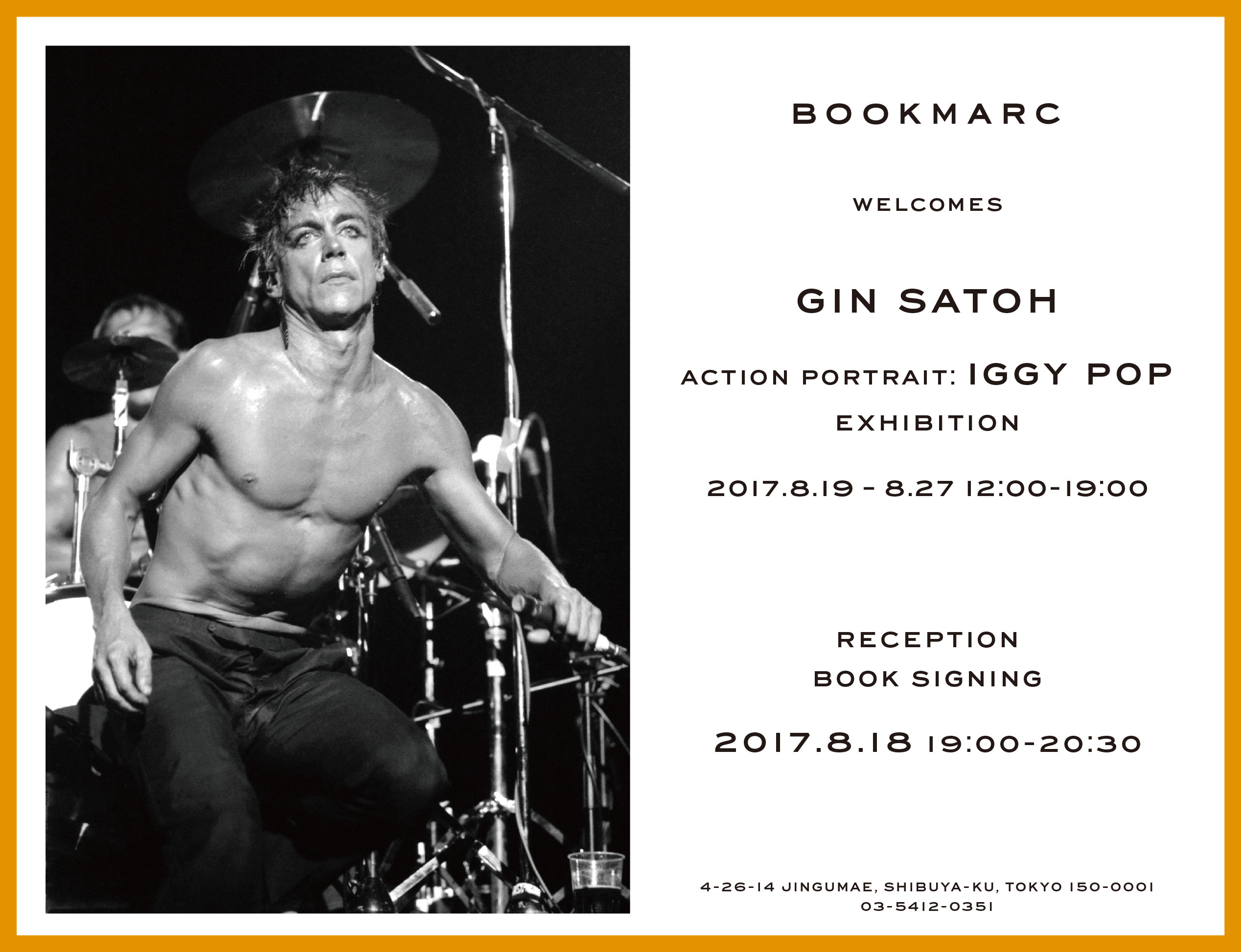 "『佐藤ジン写真展  ""Action Portrait: IGGY POP ""』"