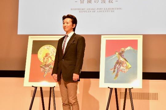 『荒木飛呂彦原画展』記者発表会レポート