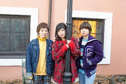 SHISHAMO、ニューシングル「水色の日々」を3月にリリース決定 カップリング曲はJTB CMソングに
