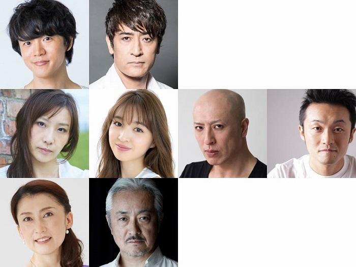 (上段左から)林翔太、橋本さとし(中段左から)大空ゆうひ、上西星来、吉田メタル、堀 文明(下段左から)一路真輝、山路和弘