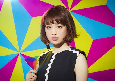 瀬川あやか、新曲がフジ『魁!ミュージック』エンディングテーマに決定