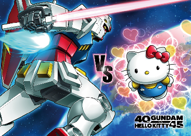 ガンダムとキティが大人気謎解きゲーム「ミステリーメールボックス」で対決!東京ミステリーサーカスにて7/18スタート